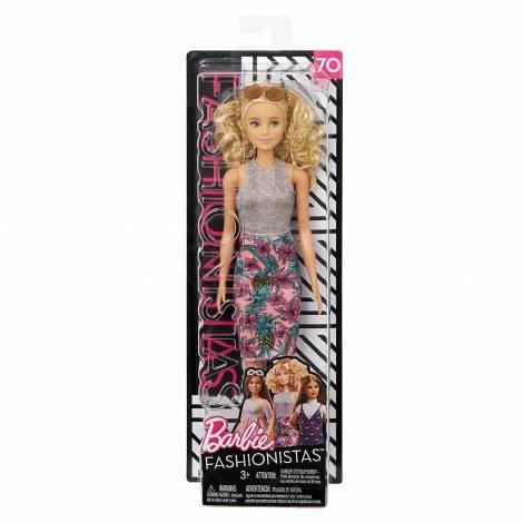 Mattel Barbie Doll - Fashionistas #70 - Pineapple Pop (FJF35)