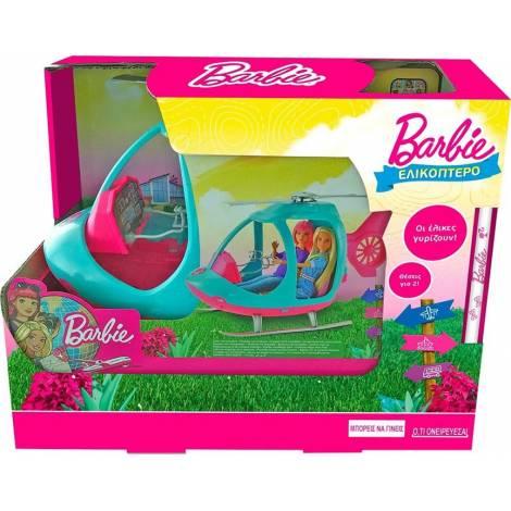 Mattel Barbie Ελικόπτερο - Λαμπάδα (GMH30)