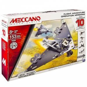 Meccano 10 Model Set Flight Adventure (91786)