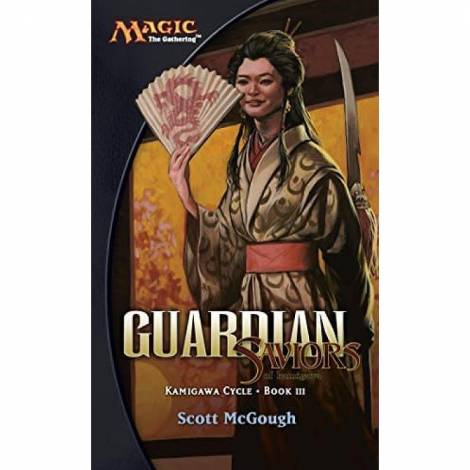 MTG - Guardians Saviors
