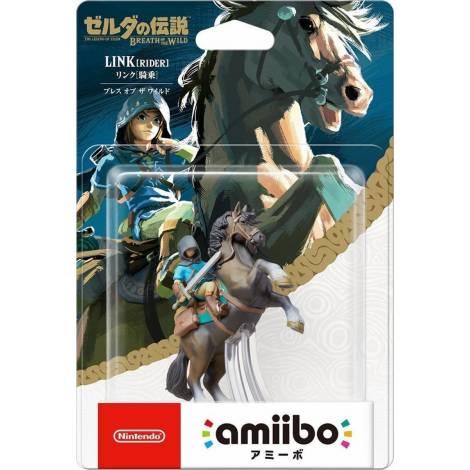 Nintendo Amiibo The Legend Of Zelda  - Link Rider