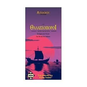 Οι Θαλασσοπόροι του Καταν για 5ο και 6ο παίκτη - 1η έκδοση (ΚΑΙΣΣΑ)