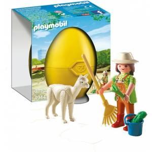 Playmobil Φύλακας Ζωολογικού κήπου με λάμα 4944