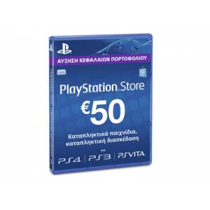 Playstation Network Card 50 Euro (for PS3 & PSP & PSVita users)