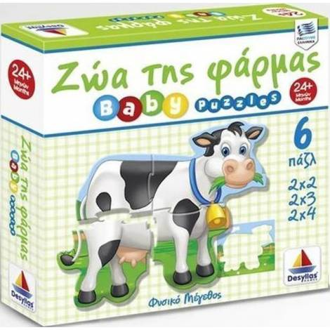 Puzzle Baby Ζώα της Φάρμας 2x2, 2x3 & 2x4pcs (100427) Δεσύλλας
