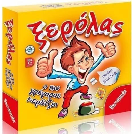 Remoundo Επιτραπέζιο Ξερόλας (088)
