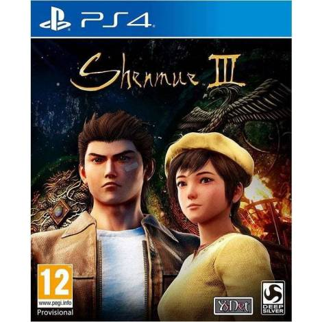 Shenmue III (PS4) Day One Edition