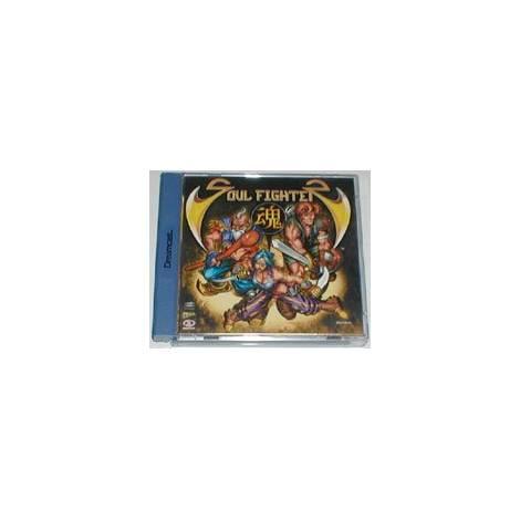 Soul Fighter  (CD Μονο)  (Dreamcast)
