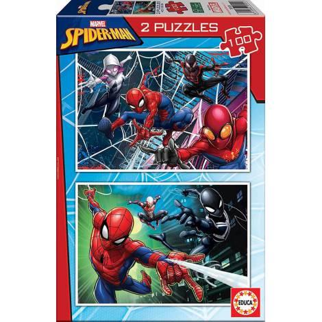 Spider-Man 200pcs (18101) Educa