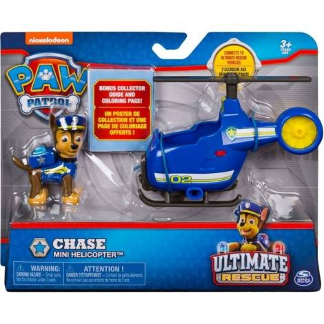 Spin Master - Paw Patrol Ultimate Rescue Mini Vehicles - Chase Mini Helicopter (20101478)