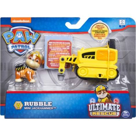 Spin Master - Paw Patrol Ultimate Rescue Mini Vehicles - Rubble Mini Jackhammer (20101481)