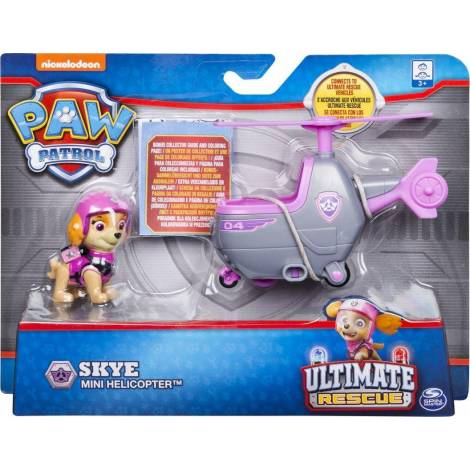 Spin Master - Paw Patrol Ultimate Rescue Mini Vehicles - Skye Mini Helicopter (20101479)