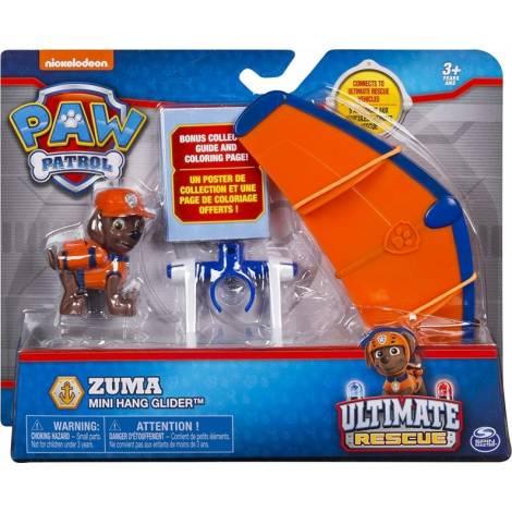 Spin Master - Paw Patrol Ultimate Rescue Mini Vehicles - Zuma Mini Hang Glider (20101483)