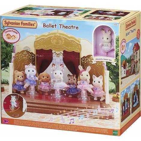 Sylvanian Families: Ballet Theatre (5256)