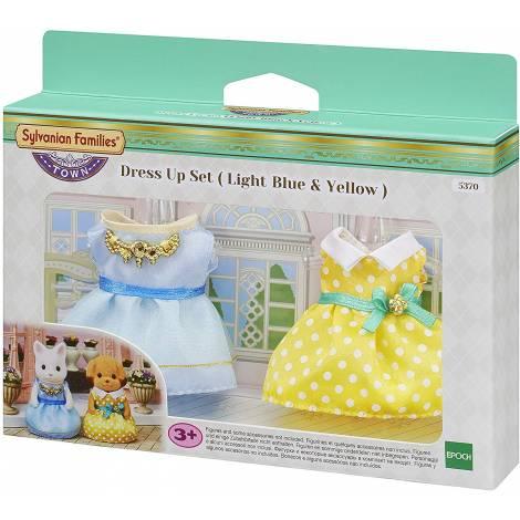 Sylvanian Families - Dress Up Set (Light Blue & Yellow) (5370)