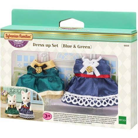 Sylvanian Families: Town Series - Dress up Set (Blue & Green) (6021)