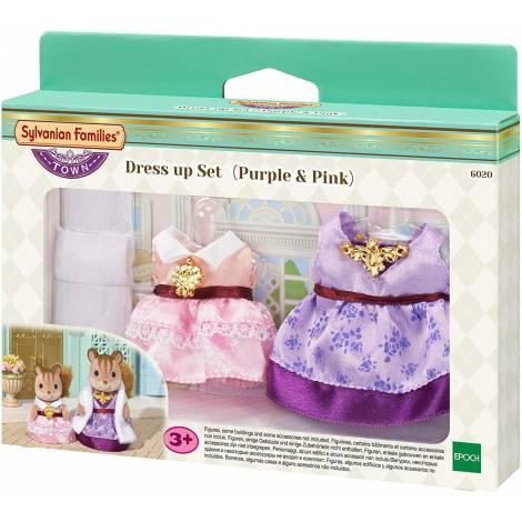 Sylvanian Families: Town Series - Dress up Set (Purple & Pink) (6020)