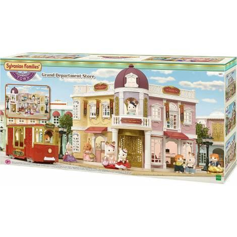 Sylvanian Families: Town Series - Grand Department Store (6017)