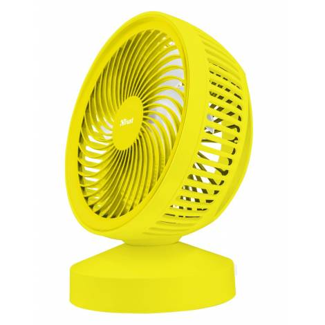 Trust Urban 22745 USB Cooling Fan - Yellow