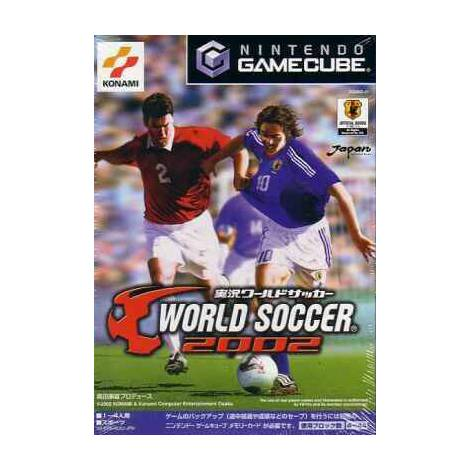 World Soccer 2002 -Japan Version- (Gamecube) (CD Μονο)