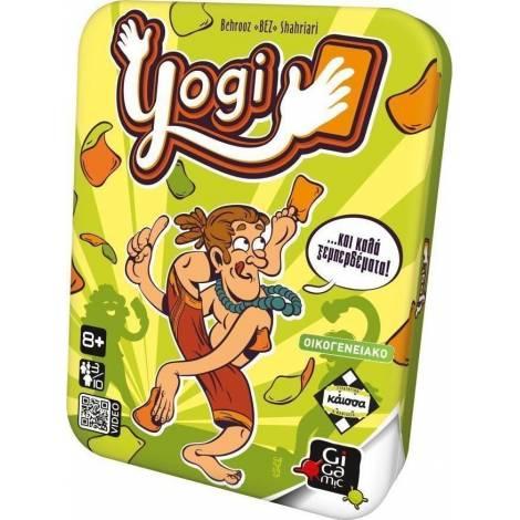 Yogi - Καλά ξεμπερδέματα - ΚΑΙΣΣΑ
