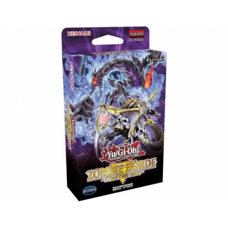 YU-GI-OH!: ZOMBIE HORDE STRUCTURE DECK reloaded