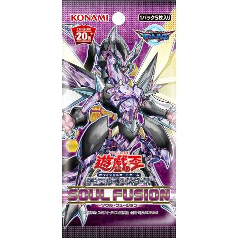 YUGIOH! : SOUL FUSION BOOSTER